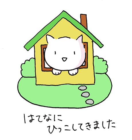 f:id:aoyagi-coffee:20180727235229j:plain