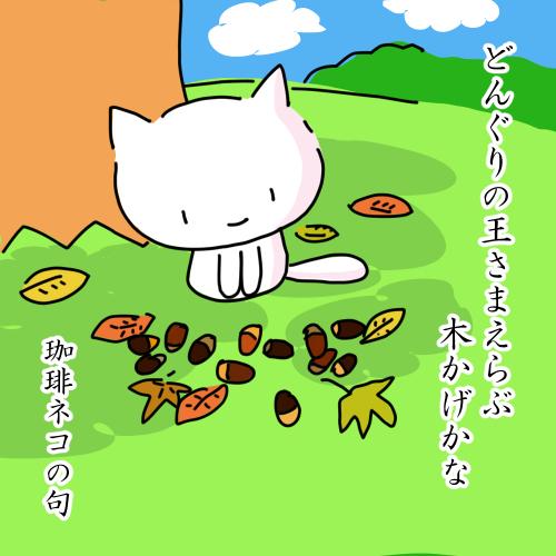 f:id:aoyagi-coffee:20181020003000j:plain