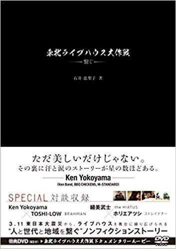 f:id:aoyagiblogchang:20170311131342p:plain