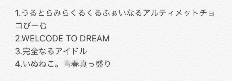 f:id:aoyagiblogchang:20180312095712j:plain
