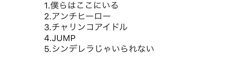 f:id:aoyagiblogchang:20180312115333j:plain