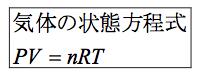 f:id:aoyama-crc:20161204120637p:plain