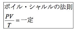 f:id:aoyama-crc:20161204121122p:plain
