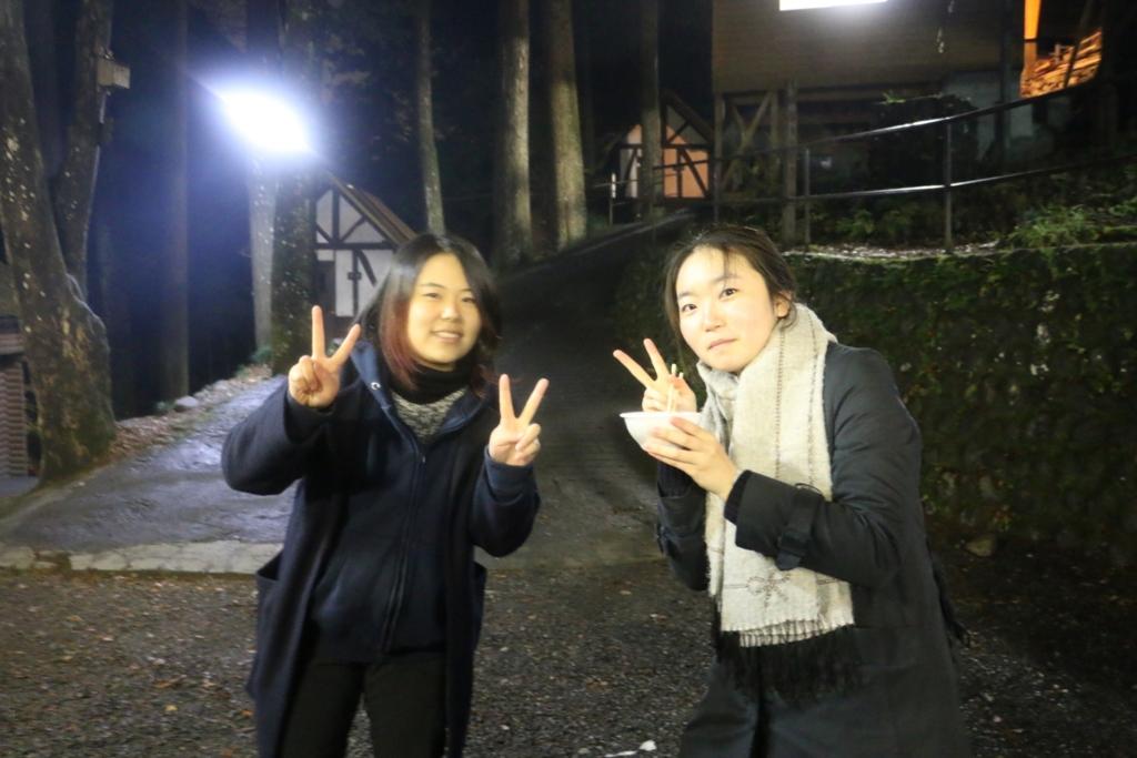 f:id:aoyama-crc:20161204133142j:plain