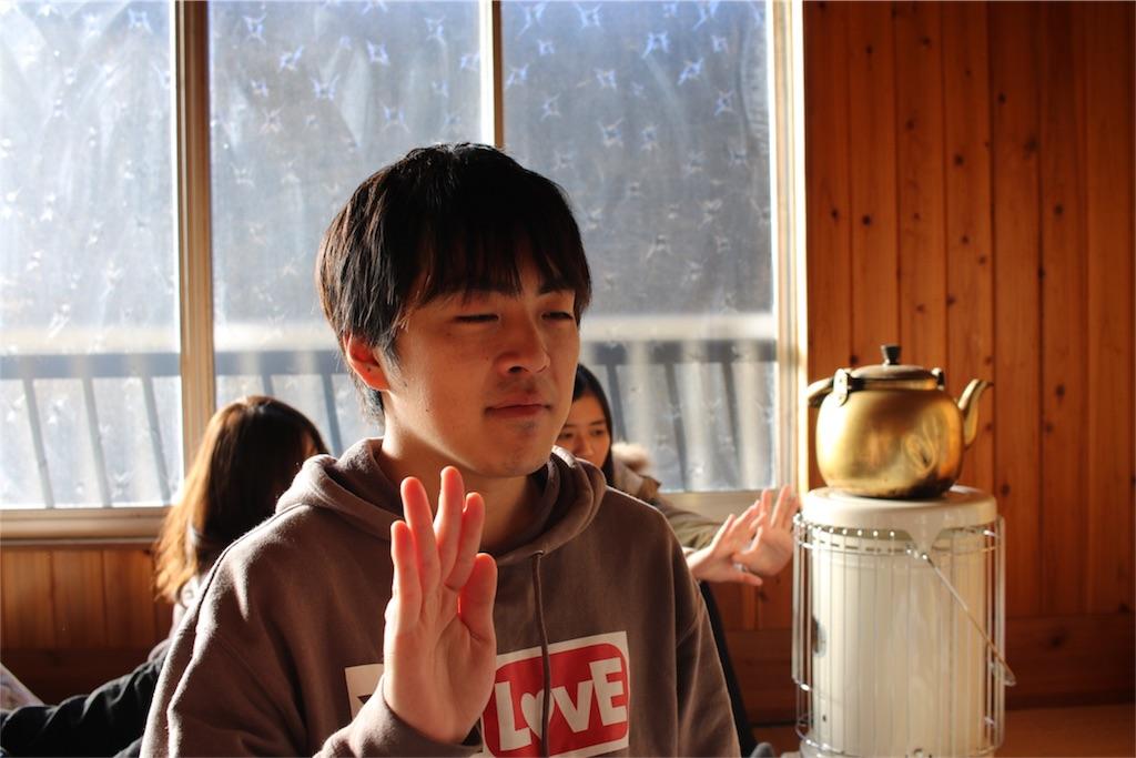 f:id:aoyama-crc:20161213121501j:image
