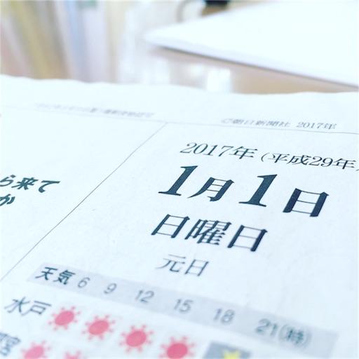 f:id:aoyama-crc:20170101150808j:image