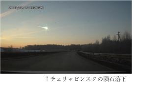 f:id:aoyama-crc:20170401135340p:plain