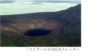 f:id:aoyama-crc:20170401135540p:plain