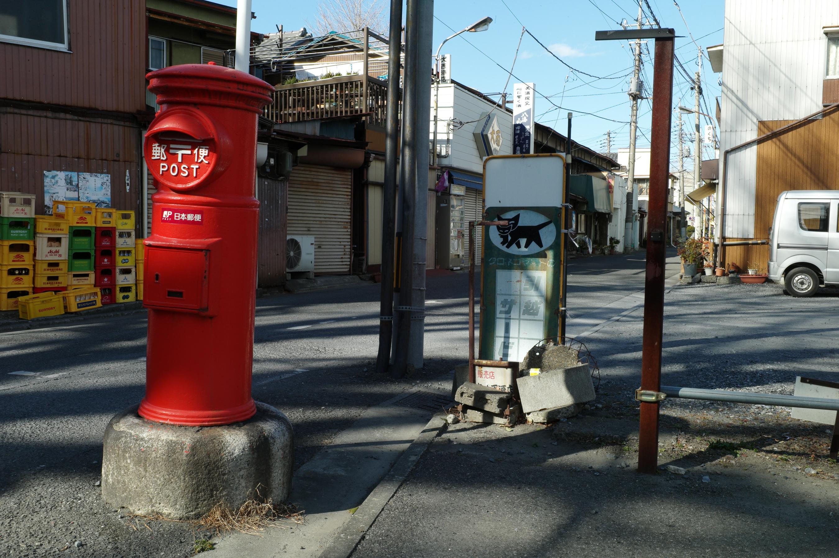 f:id:aoyama-takuro:20180211222249j:plain