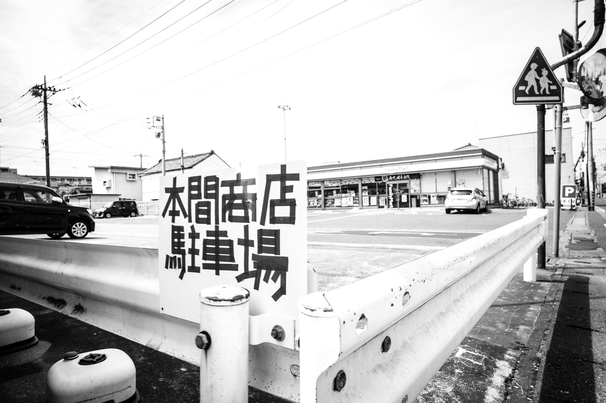 f:id:aoyama-takuro:20180830070115j:plain