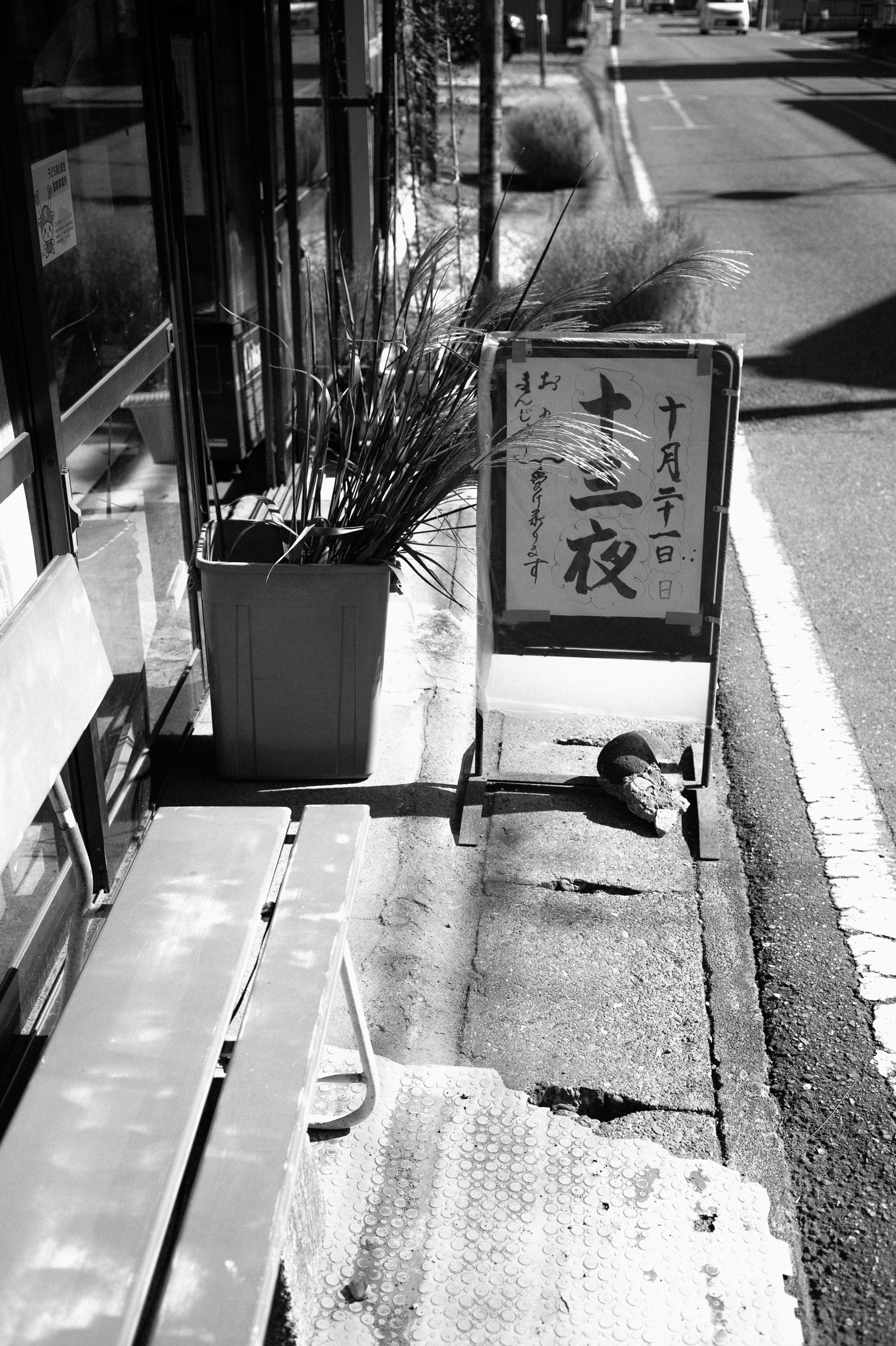 f:id:aoyama-takuro:20181021220828j:plain