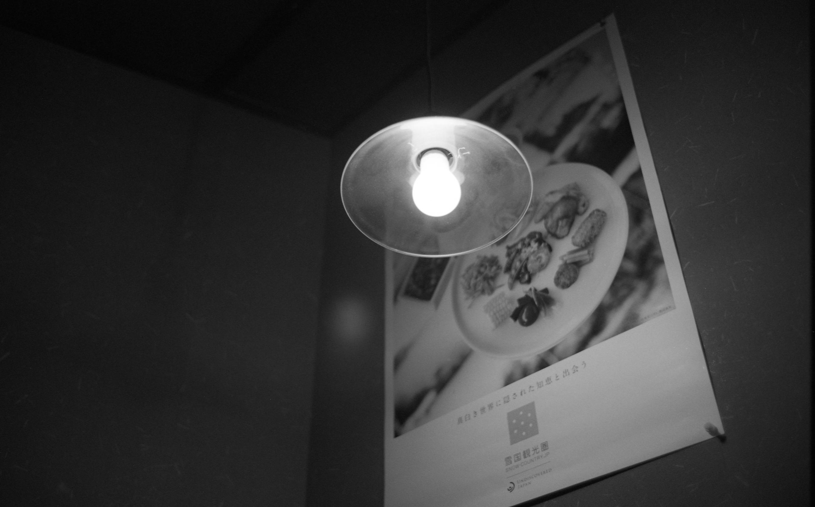 f:id:aoyama-takuro:20190103220921j:plain
