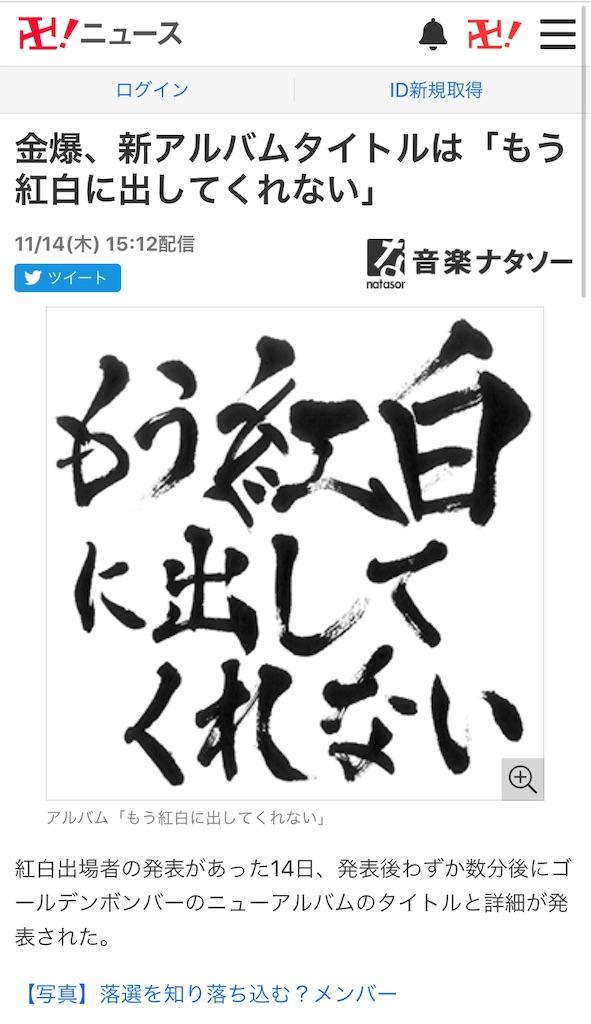 f:id:aoyama-yoko:20191116152840j:image