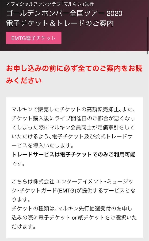 f:id:aoyama-yoko:20191125194444j:image