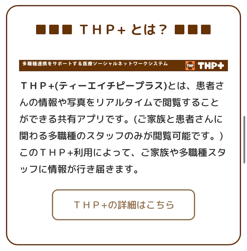 f:id:aoyama-yoko:20191129141702j:image