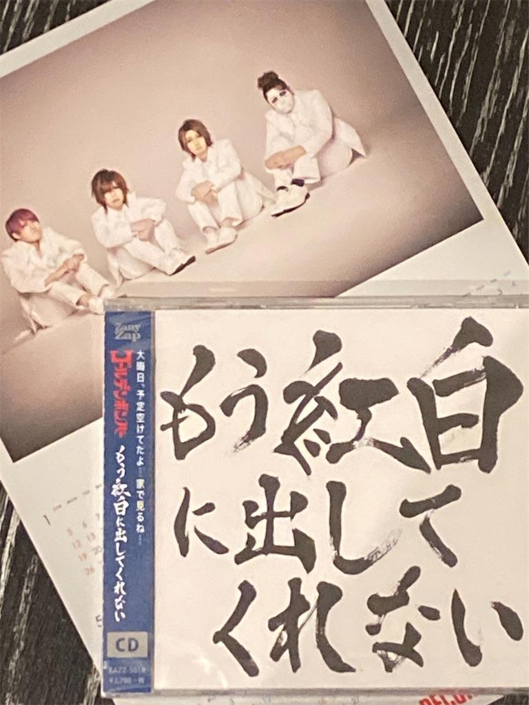 f:id:aoyama-yoko:20191231155101j:image