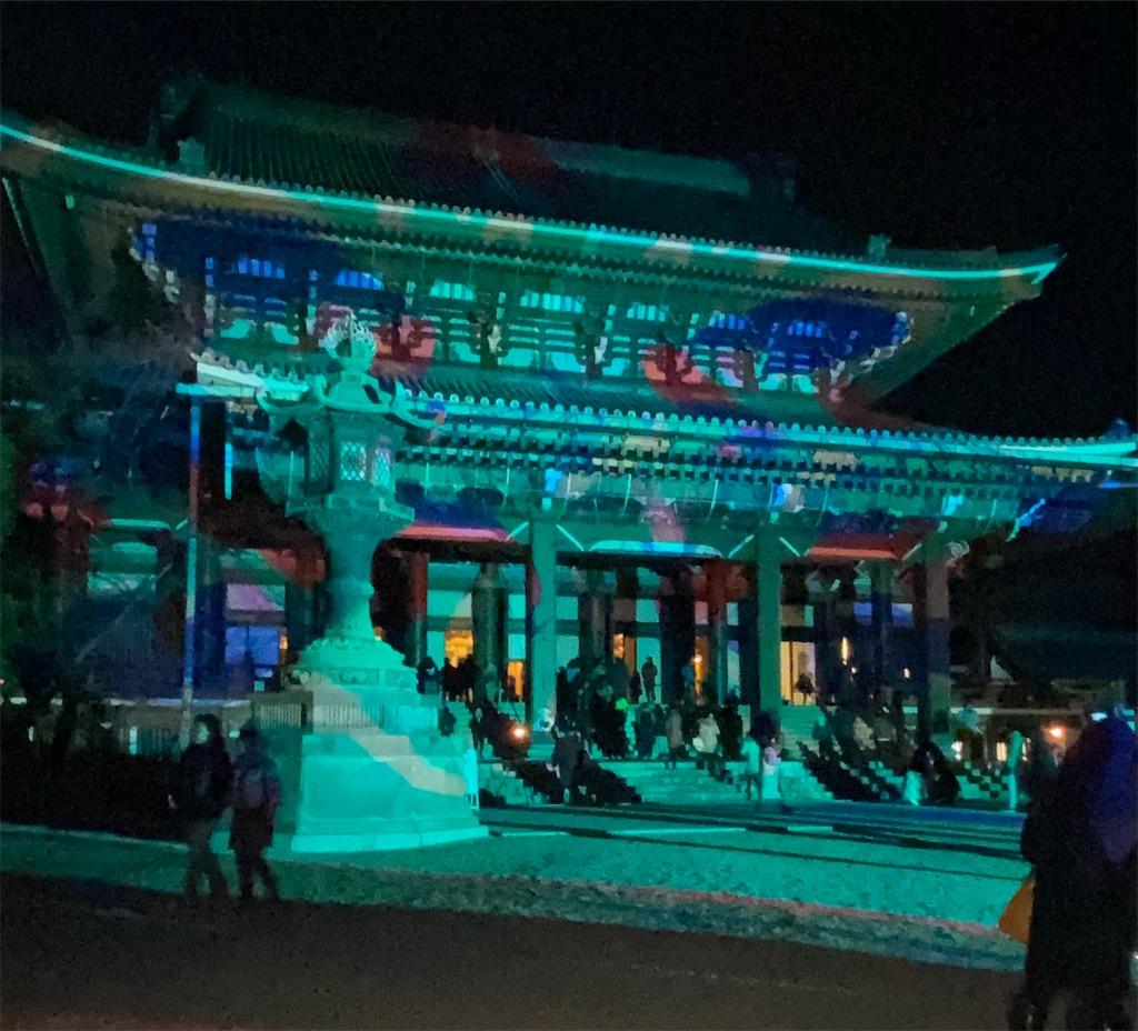 f:id:aoyama-yoko:20200103164540j:image