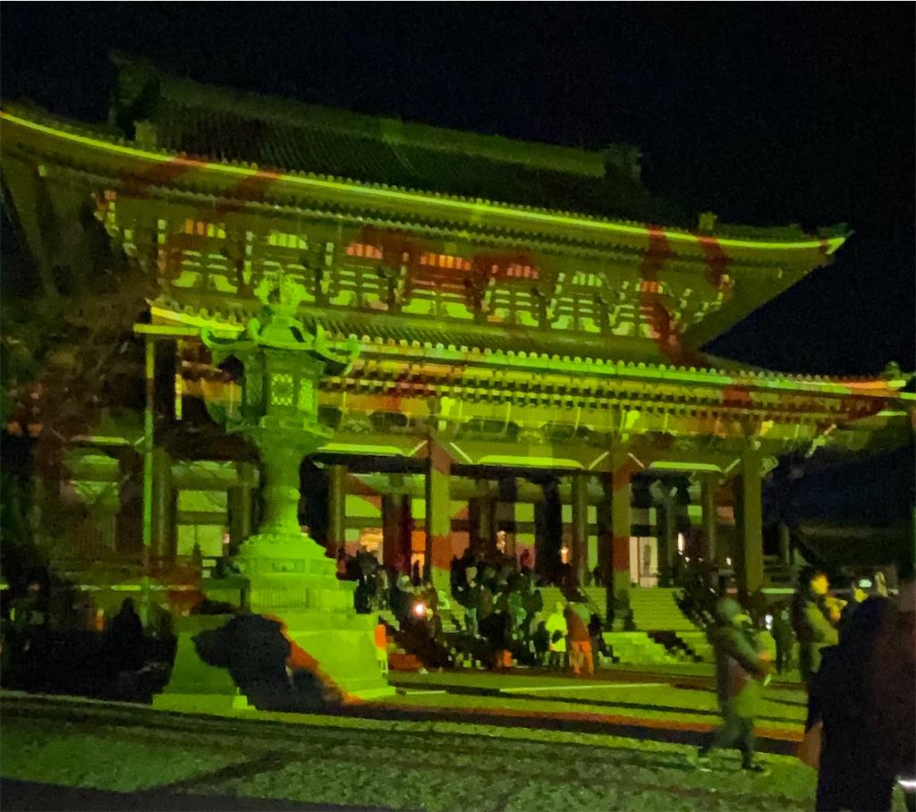 f:id:aoyama-yoko:20200103164544j:image