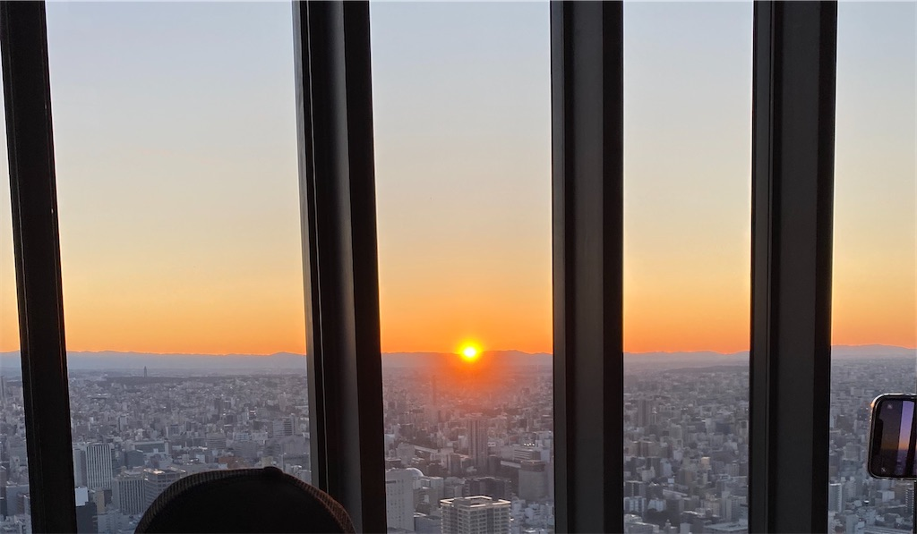f:id:aoyama-yoko:20200103164630j:image