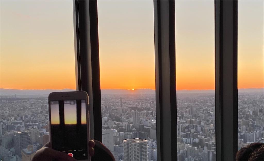 f:id:aoyama-yoko:20200103165634j:image