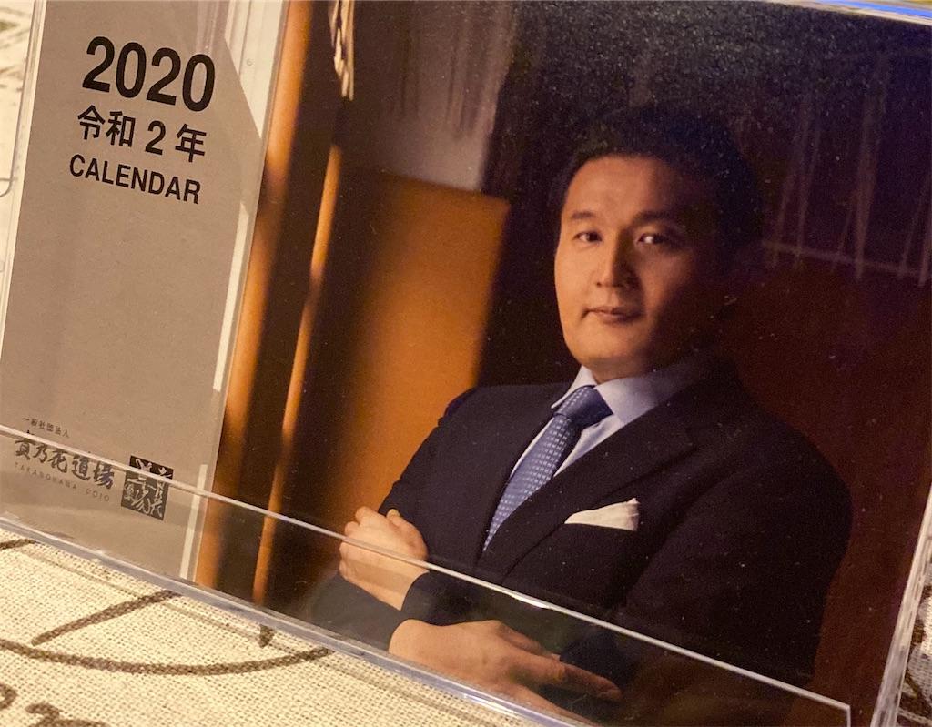 f:id:aoyama-yoko:20200105061752j:image