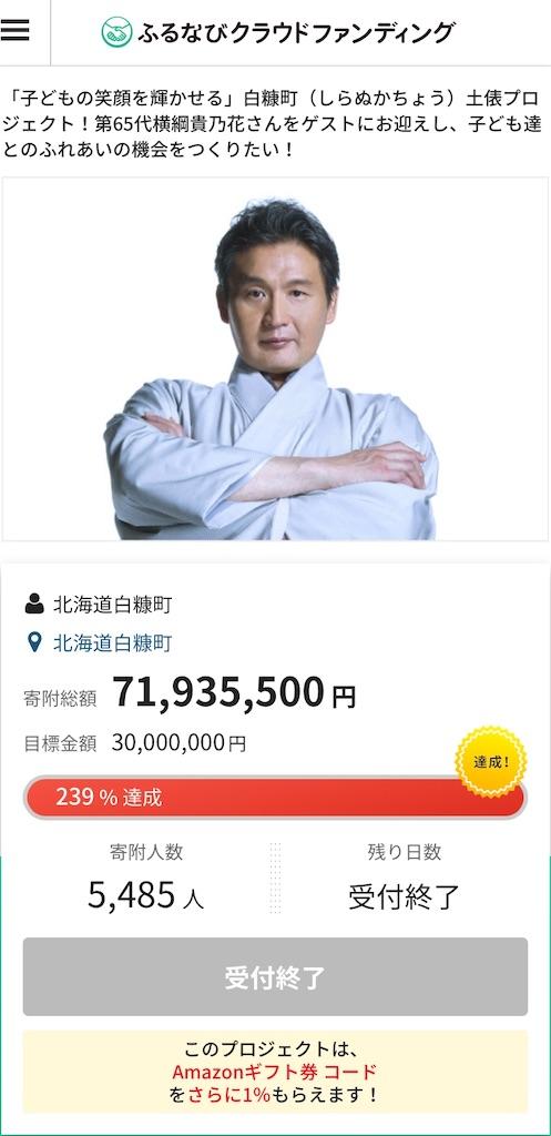 f:id:aoyama-yoko:20200105062341j:image