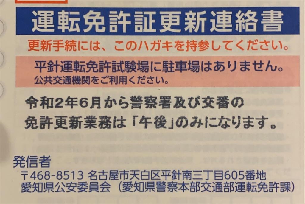 f:id:aoyama-yoko:20200415180915j:image