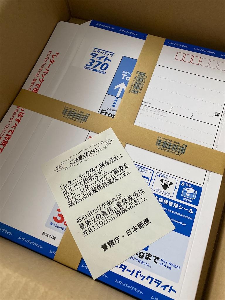 f:id:aoyama-yoko:20200503163540j:image