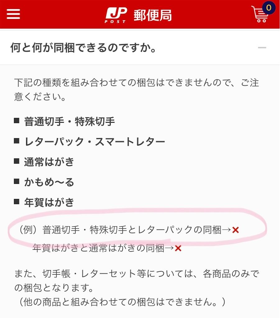f:id:aoyama-yoko:20200503164452j:image