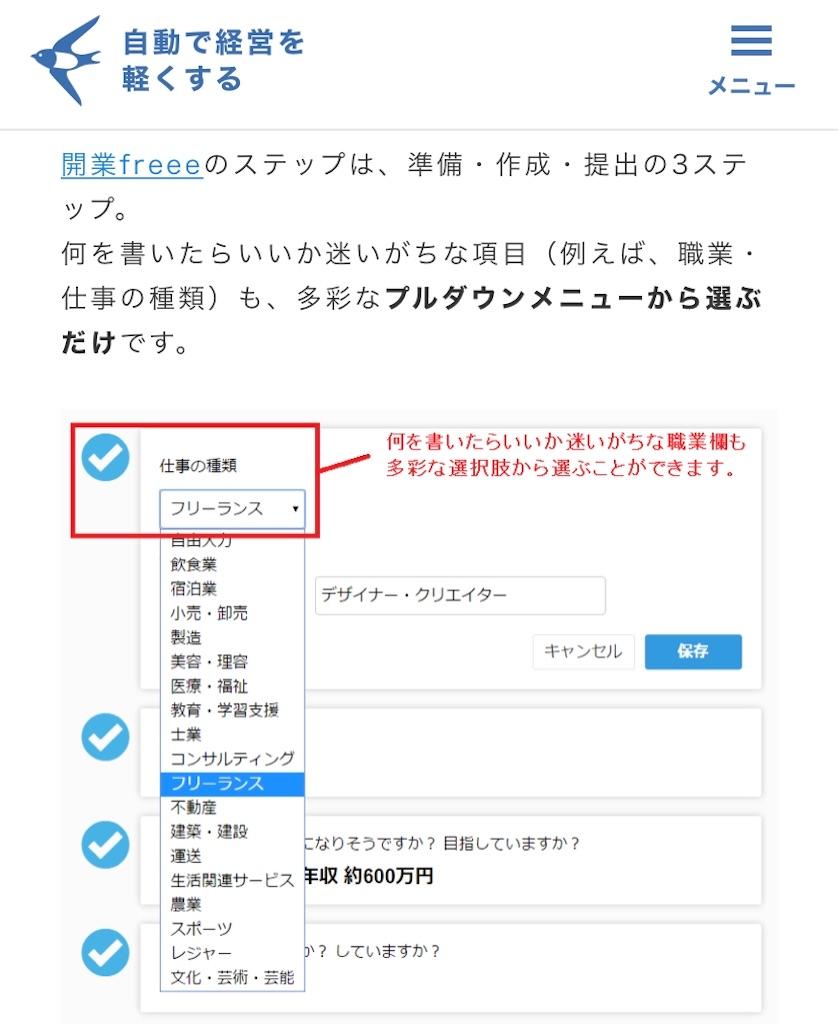 f:id:aoyama-yoko:20200512030913j:image