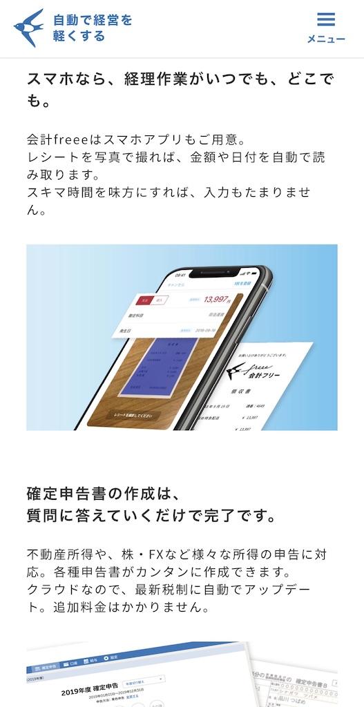 f:id:aoyama-yoko:20200512032239j:image