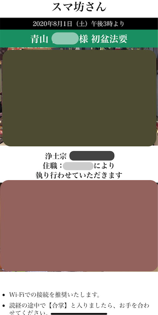 f:id:aoyama-yoko:20200801184406p:image