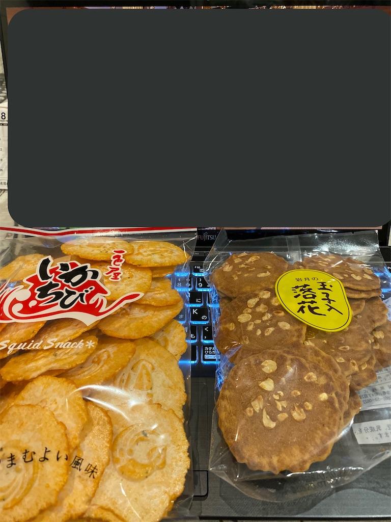 f:id:aoyama-yoko:20200803033145j:image