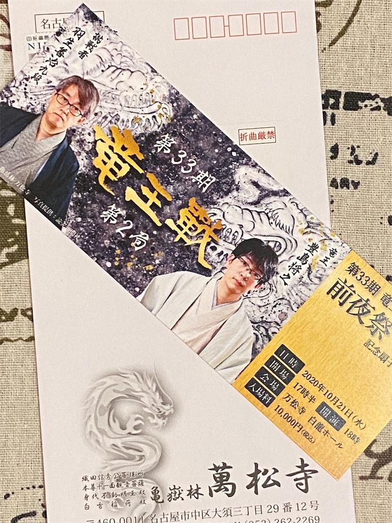 f:id:aoyama-yoko:20201029061301j:image