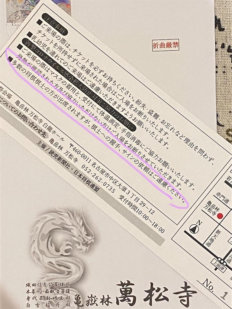 f:id:aoyama-yoko:20201029063045j:image