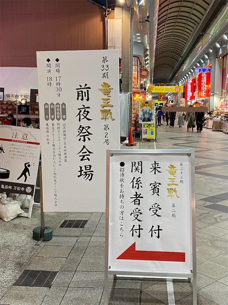 f:id:aoyama-yoko:20201029063858j:image