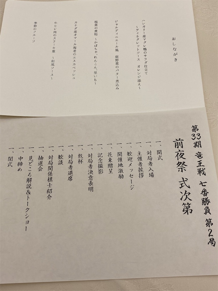 f:id:aoyama-yoko:20201029065938j:image