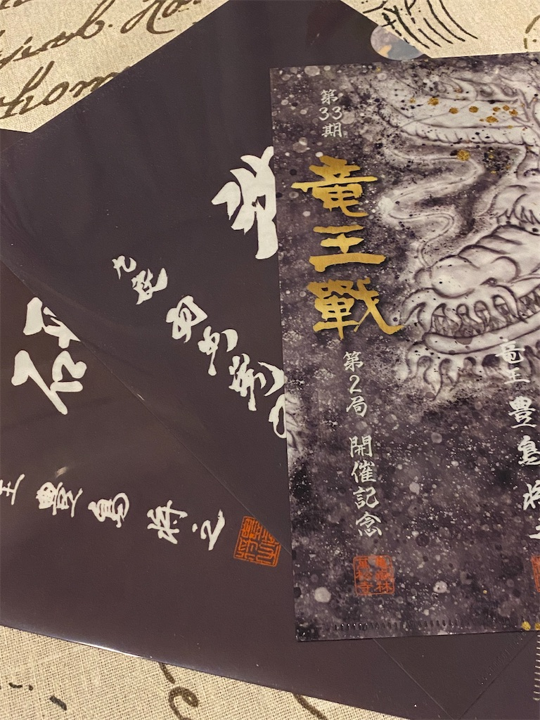 f:id:aoyama-yoko:20201029073315j:image