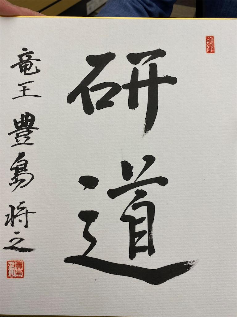 f:id:aoyama-yoko:20201029073930j:image