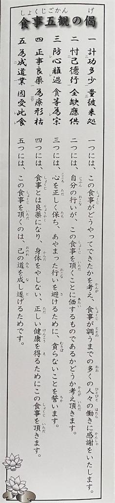 f:id:aoyama-yoko:20201029075250j:image