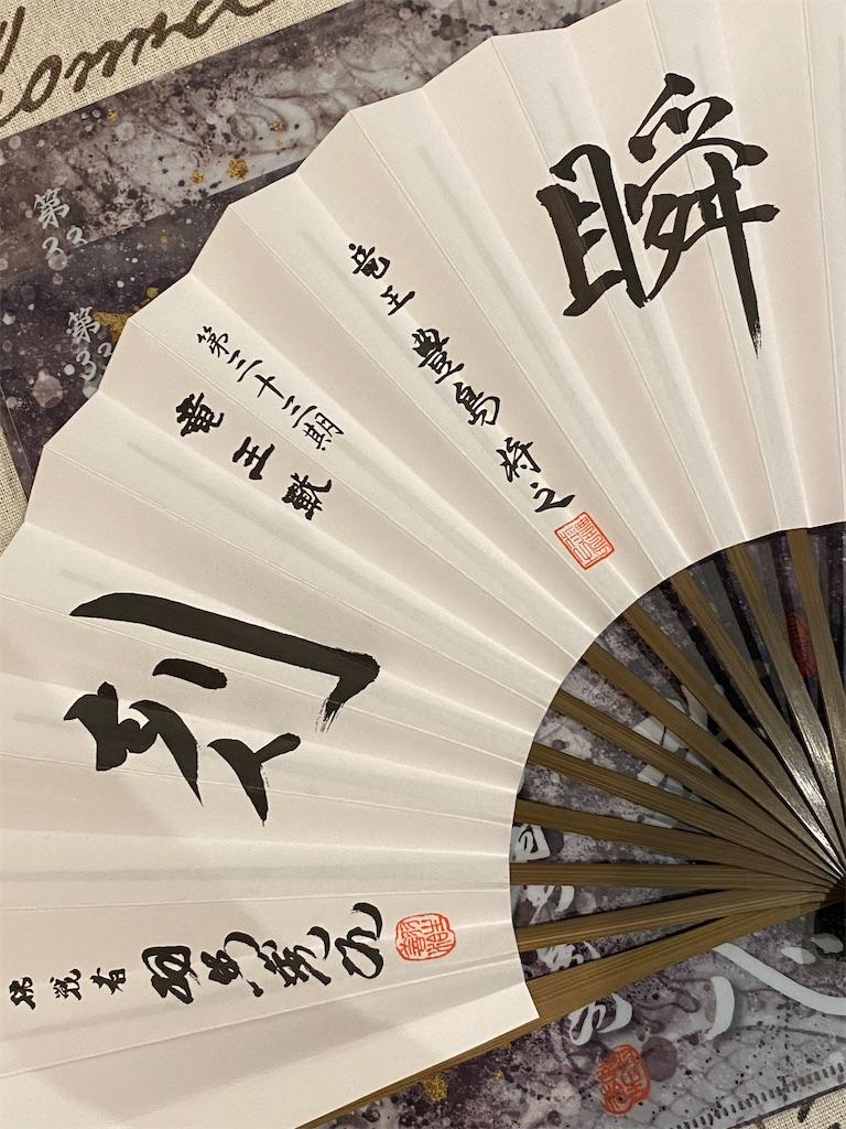 f:id:aoyama-yoko:20201029075457j:image