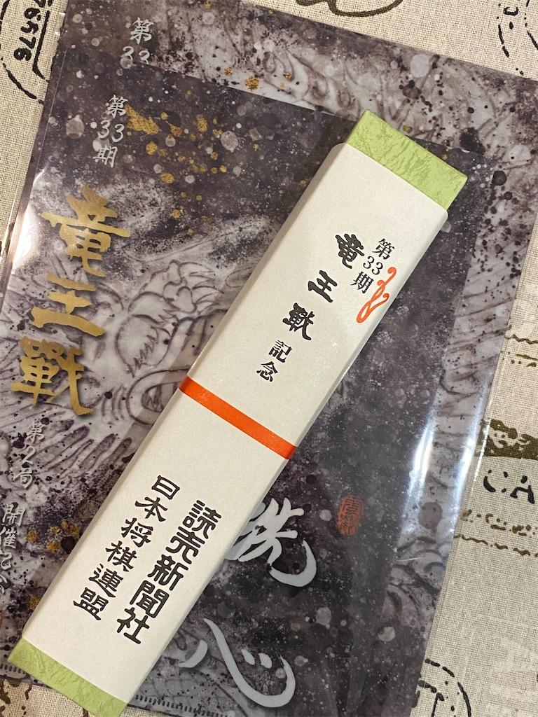 f:id:aoyama-yoko:20201029075501j:image