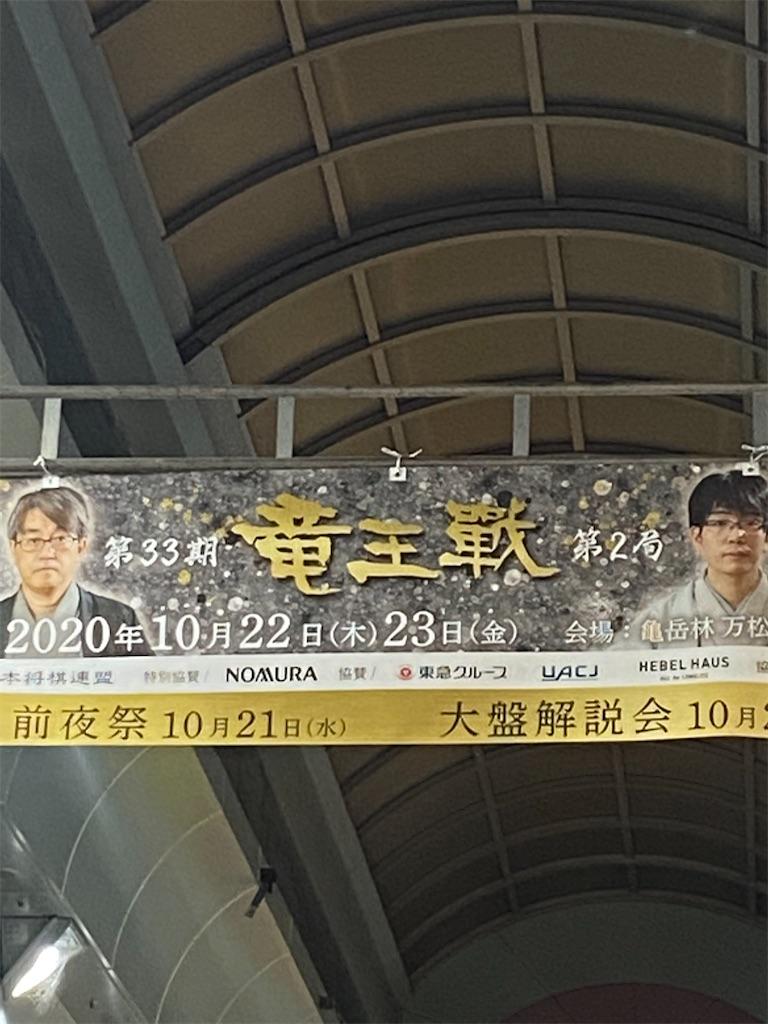 f:id:aoyama-yoko:20201029080116j:image