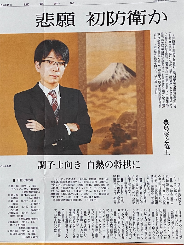 f:id:aoyama-yoko:20201029081019j:image