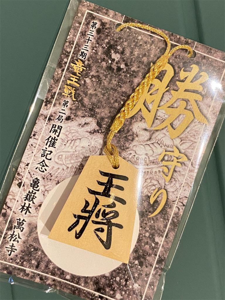 f:id:aoyama-yoko:20201029140027j:image