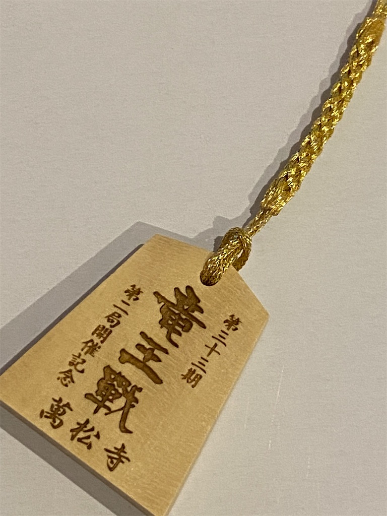 f:id:aoyama-yoko:20201029140032j:image
