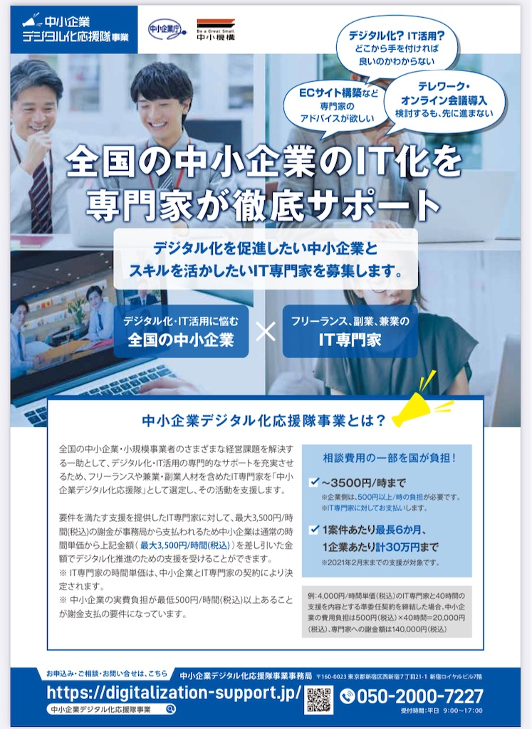 f:id:aoyama-yoko:20201106020647j:image