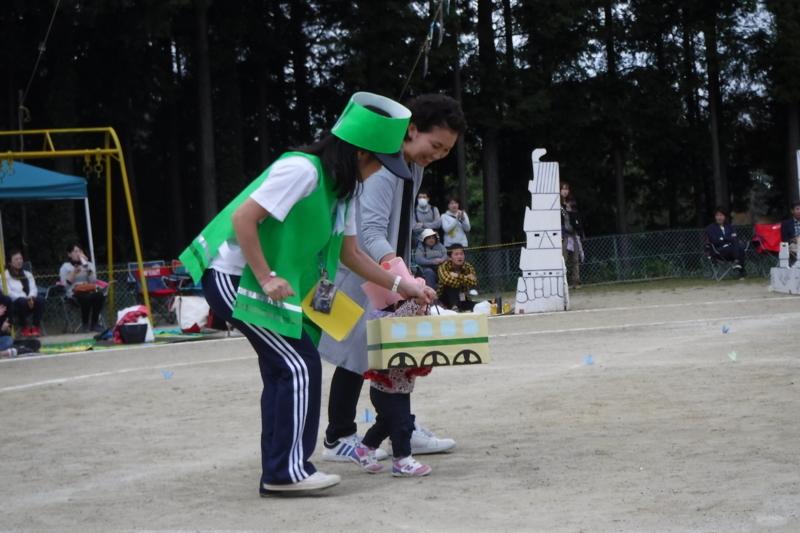 f:id:aoyama-yosami:20171013221745j:image