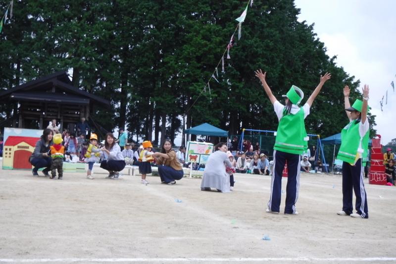 f:id:aoyama-yosami:20171013222055j:image