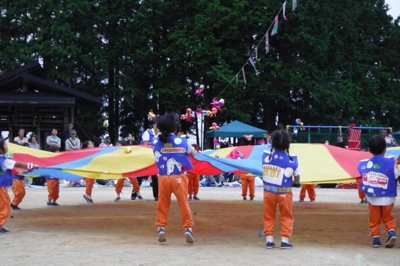 f:id:aoyama-yosami:20171013225358j:image